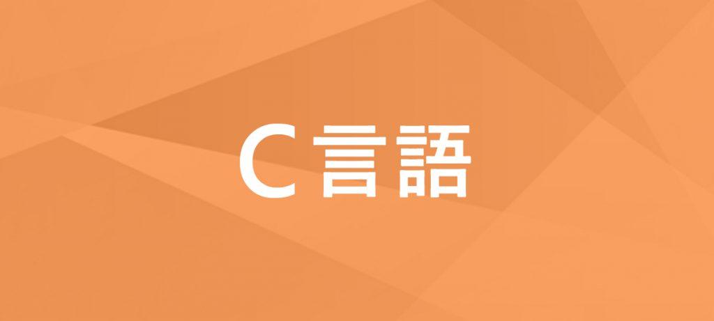 curriculum_cl-1024x461