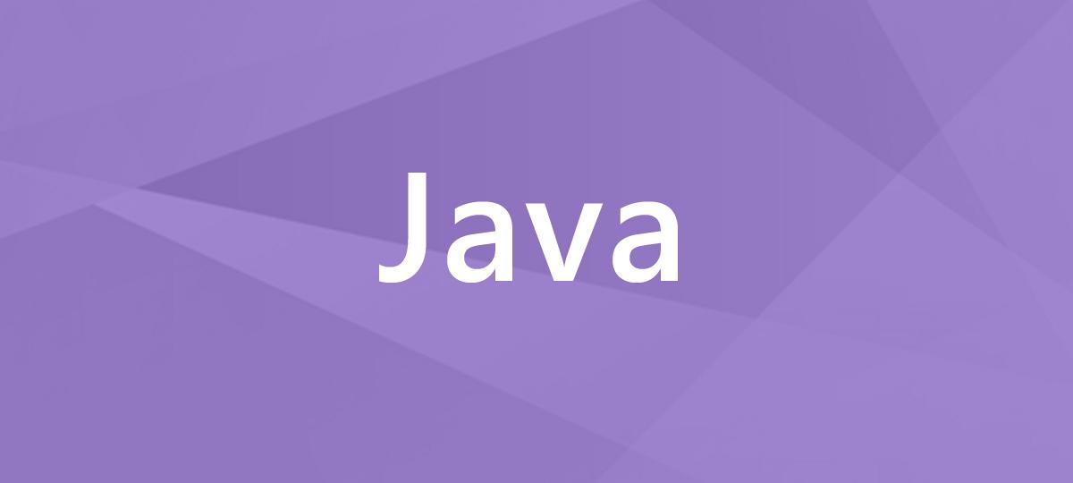Java講座