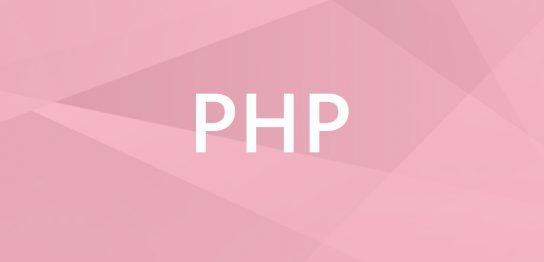 日本プログラミングスクールPHP講座