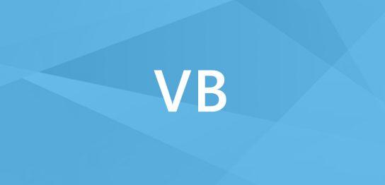 日本プログラミングスクールVB講座